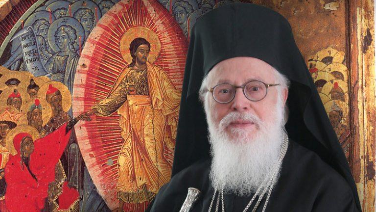 Archevêque Anastase d'Albanie : « Devenez des combattants contre la haine et ses différentes mutations ! »