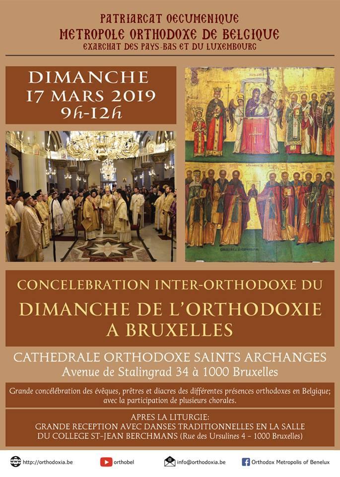 Dimanche de l'orthodoxie à Bruxelles