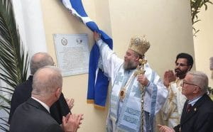 Consecration of an Orthodox Church in Casablanca