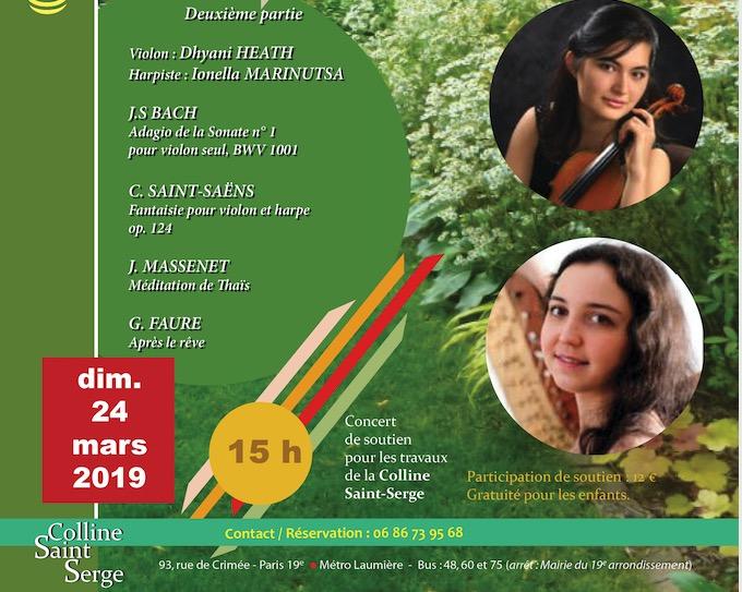 Concert de soutien pour les travaux de la Colline Saint-Serge le 24 mars