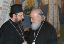 Le patriarche de Moscou Cyrille et l'archimandrite Spyridon Katramados