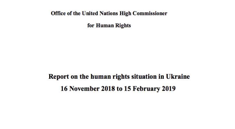 Le Haut commissariat des Nations unies aux droits de l'homme (HCDH) mentionne dans son rapport des atteintes aux droits de l'Église orthodoxe d'Ukraine