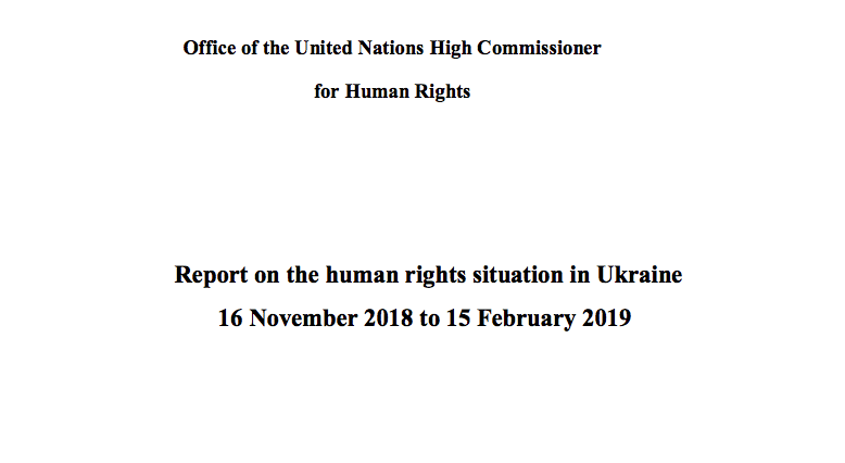 OHCHR reports violations of the rights of the Ukrainian Orthodox Church