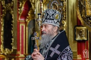 Metropolitan Onuphrius expresses support for persecuted faithful of Montenegro, Serbian and Ukrainian hierarchs concelebrate on the transfiguration