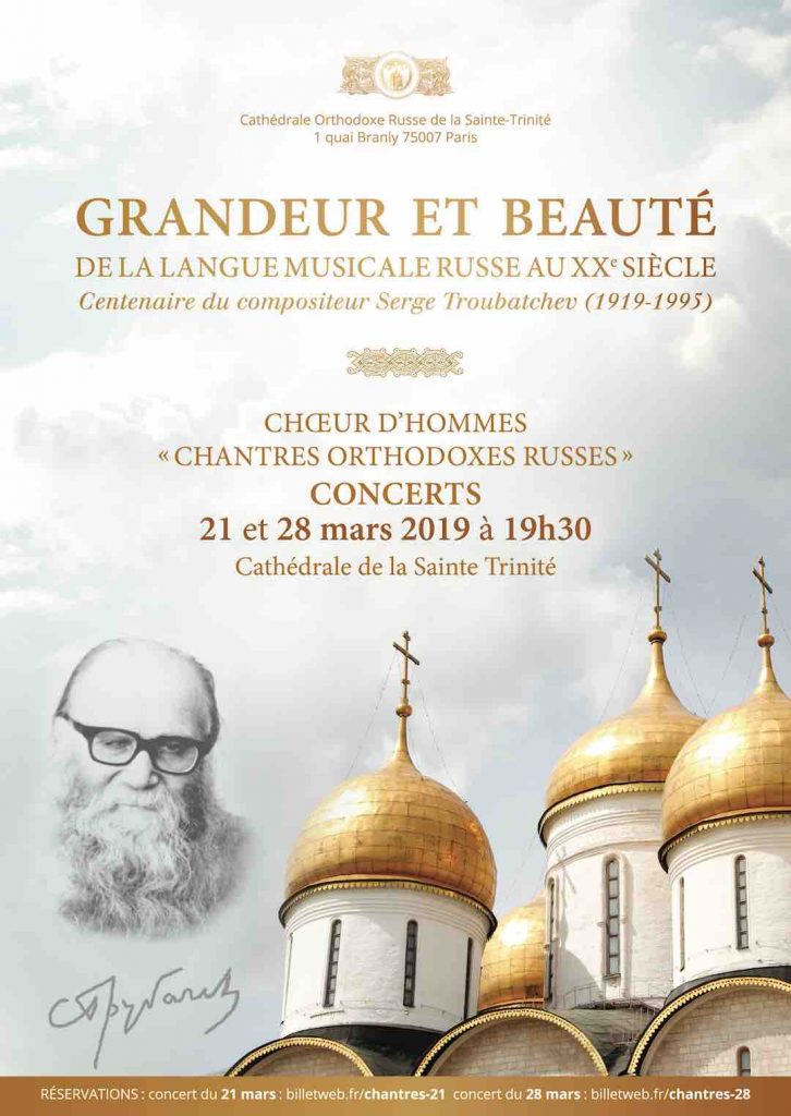 "Le choeur d'hommes ""Chantres orthodoxes russes"""