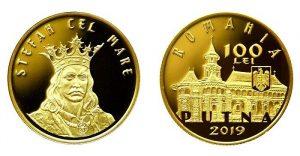 La Banque nationale de Roumanie a émis une nouvelle pièce de collection à l'occasion du 550e anniversaire du monastère de Putna
