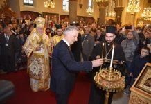 Le roi Philippe de Belgique a participé au Dimanche de l'orthodoxie à Bruxelles