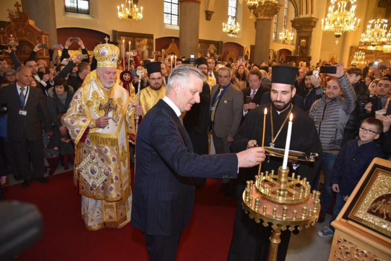 King Philippe of Belgium participated in the Sunday of Orthodoxy in Brussels