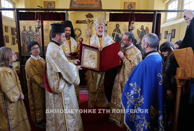 Liturgie épiscopale et doxologie pour la fête nationale grecque en l'église des Trois-Hiérarques à Strasbourg