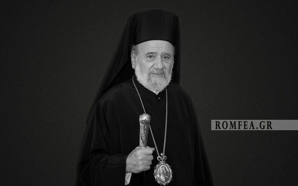 L'archevêque Stylianos d'Australie (Patriarcat de Constantinople) est décédé