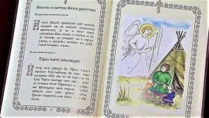 A Khanty prayer book published for the first time in Siberia