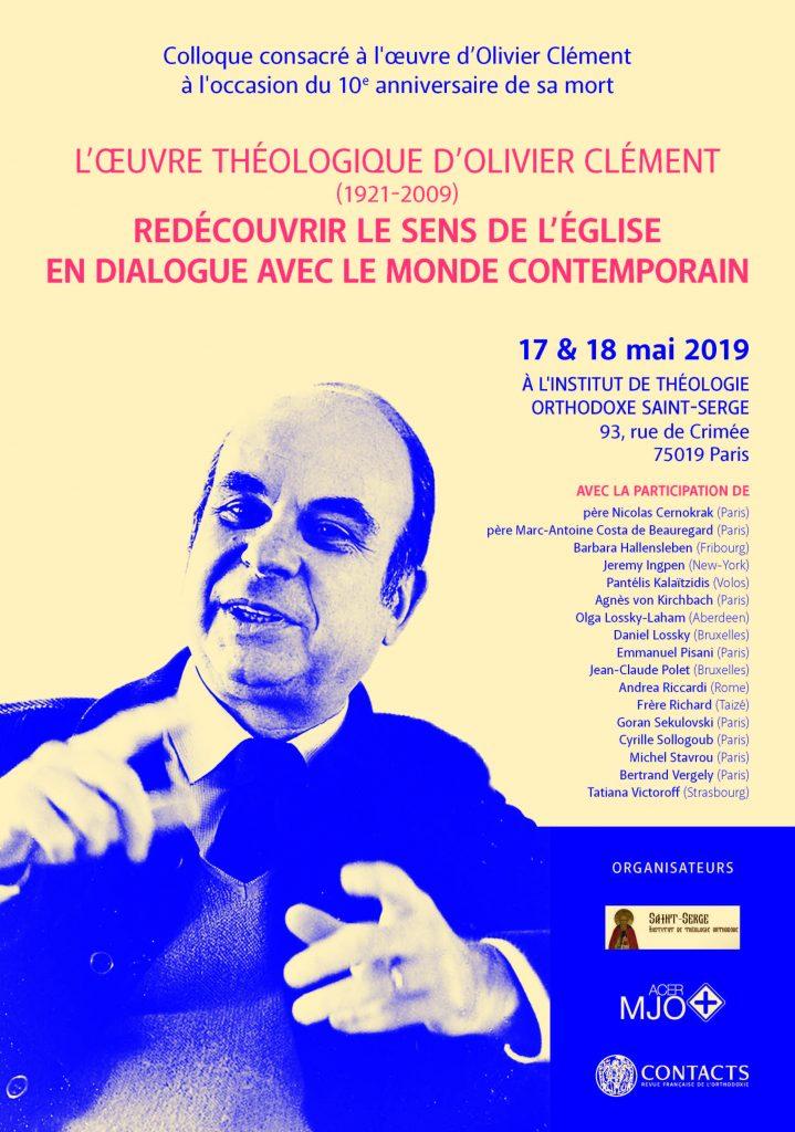 Colloque consacré à l'oeuvre d'Olivier Clément à l'occasion du 10e anniversaire de sa mort