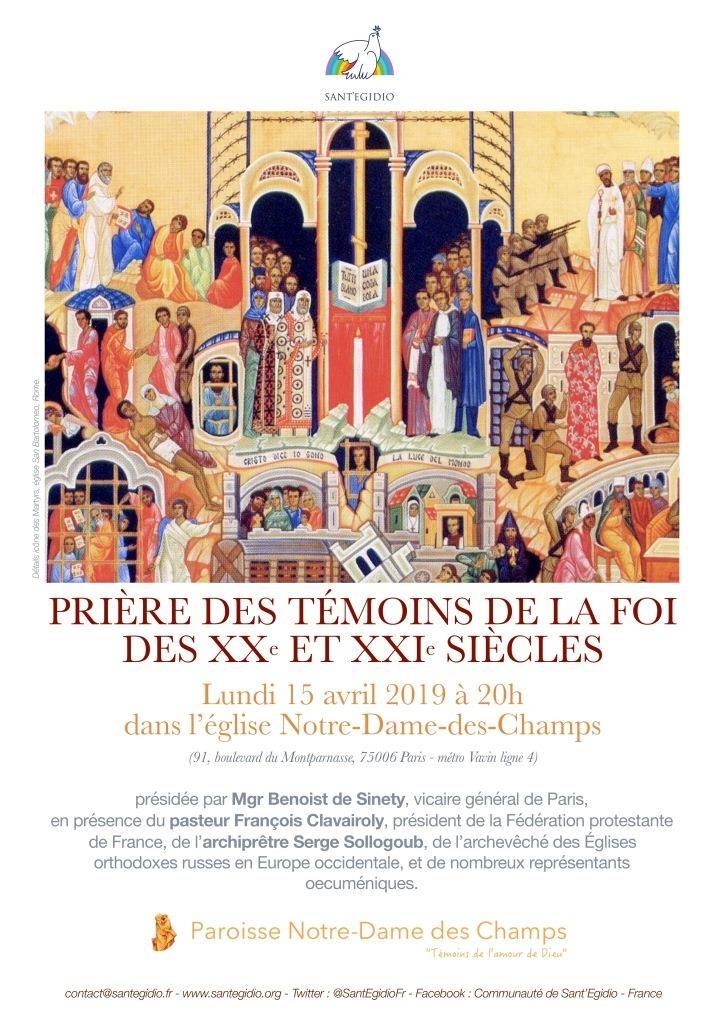 A Paris, le 15 avril : prière des témoins de la foi des XXe et XXIe siècles