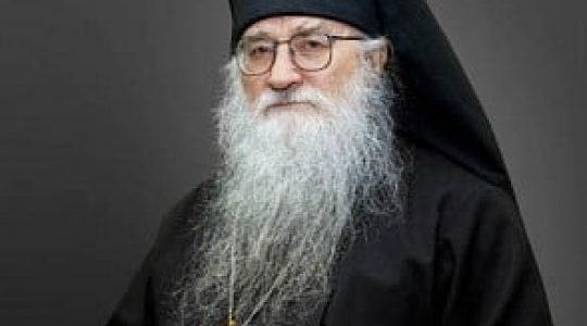 Repose of Archbishop Alypy
