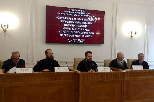 """International Conference on """"Saint Basil the Great in the Western and Eastern Theological Tradition"""""""