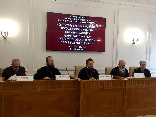 Conférence internationale à Moscou sur le thème « Saint Basile le Grand dans la tradition théologique de l'Orient et de l'Occident »