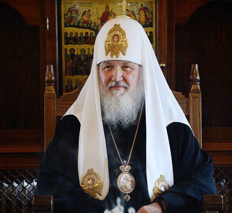 Patriarche Cyrille de Moscou : «L'Église russe est définitivement redevenue unie»