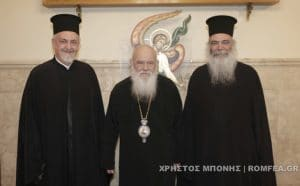 A Constantinople Patriarchate delegation met with Archbishop Ieronymos of Athens
