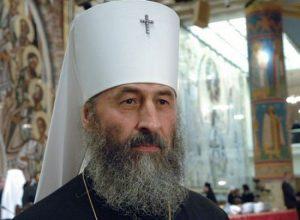 Interview exclusive du métropolite de Kiev Onuphre, publiée sur le site de l'Église orthodoxe serbe