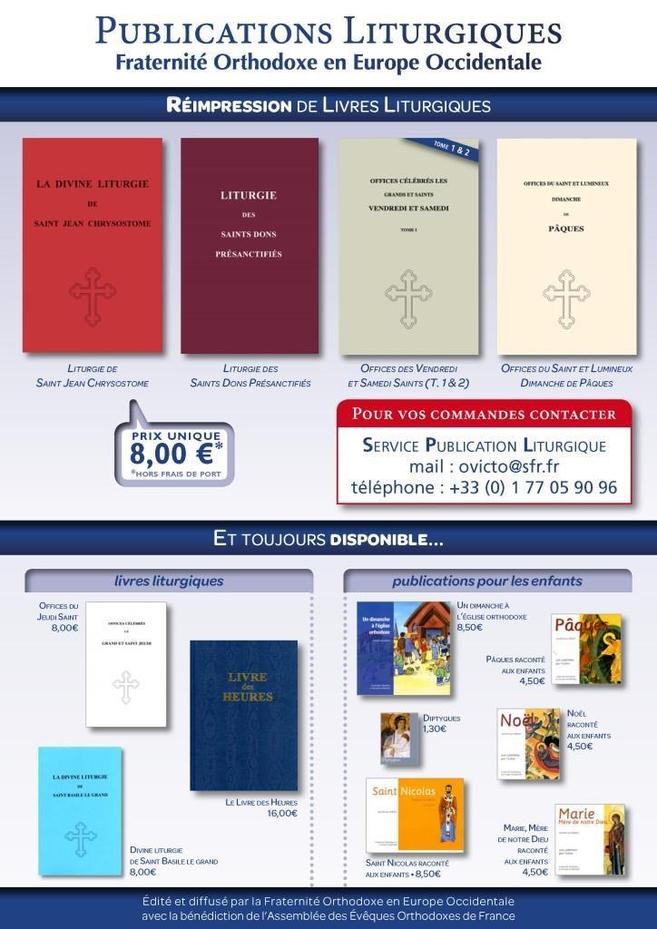 Réimpression de livres liturgiques