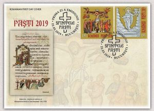 Romanian stamps issued to celebrate Good Friday and Pascha 2019