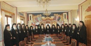 April Session of the Orthodox Church of Greece Permanent Holy Synod