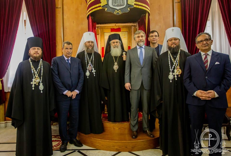 Le patriarche de Jérusalem a reçu une délégation de l'Église orthodoxe ukrainienne (Patriarcat de Moscou)