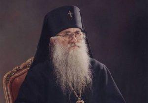 Décès de l'archevêque Alipy (Gamanovitch) ancien archevêque de Chicago de l'Église orthodoxe russe hors-frontières