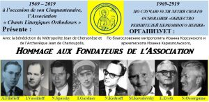 50e anniversaire de l'association « Chants liturgiques orthodoxes »