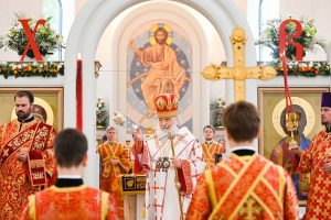 Patriarch Kirill celebrated the great consecration of All Saints church in Strasbourg