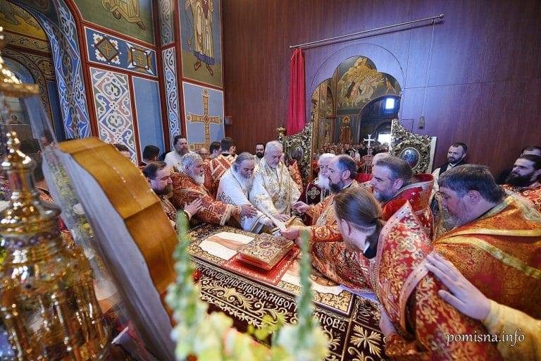 First consecration of a Greek bishop for the new Ukrainian Church