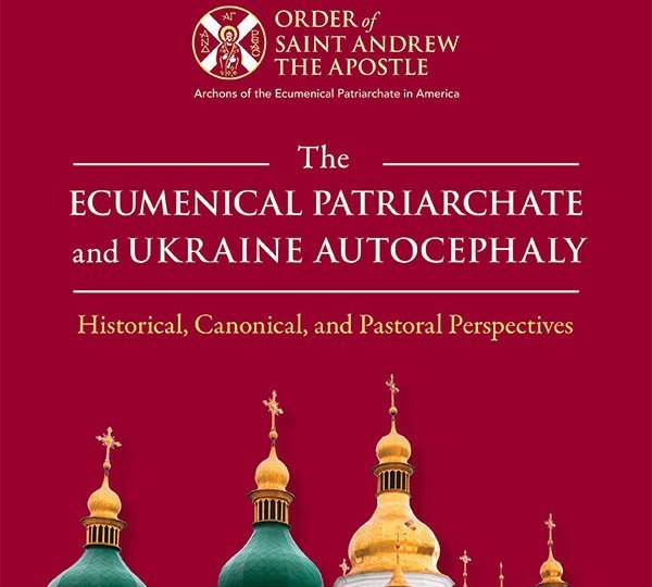 Ebook release: The Ecumenical Patriarchate and Ukraine Autocephaly