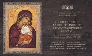 Conférences du colloque sur le moine Grégoire Kroug – 8 juin 2019 à Paris