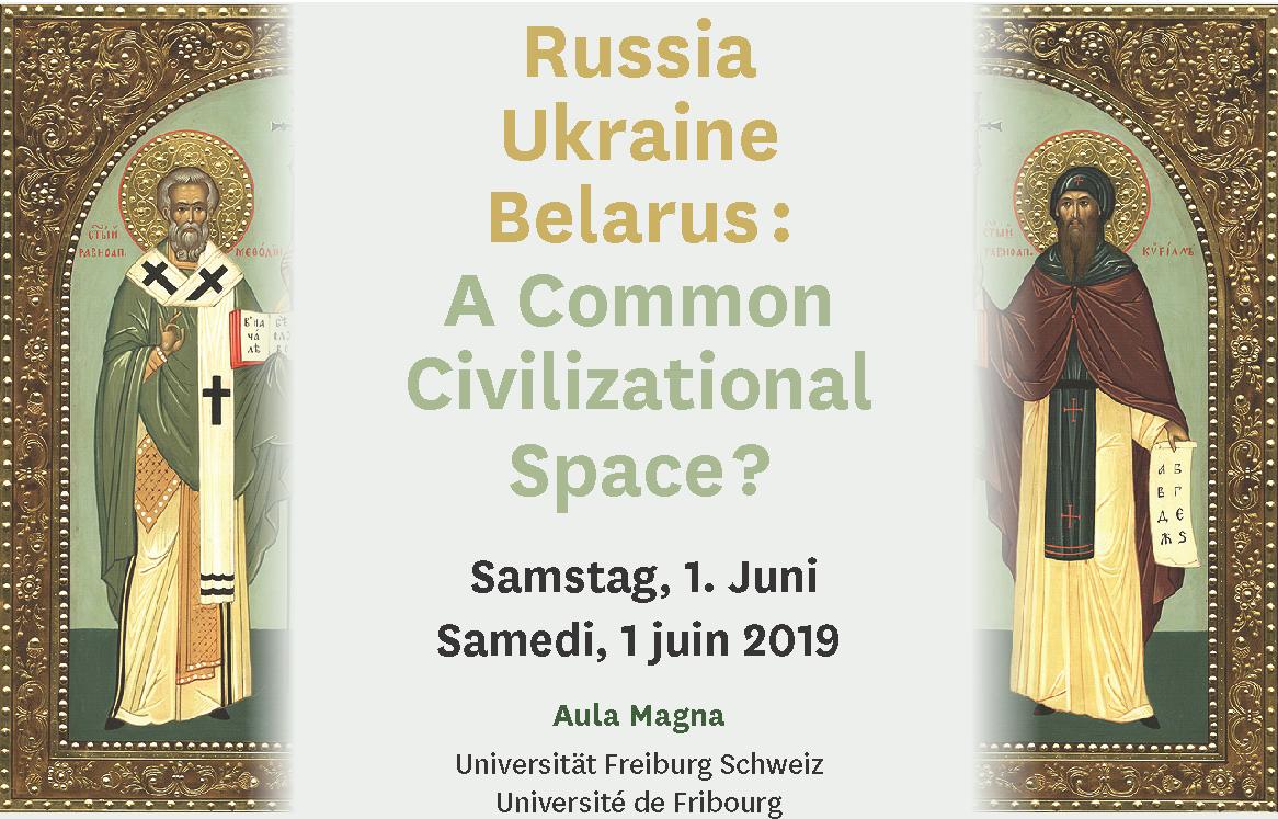 """Conférence à Fribourg : """"Russie, Ukraine, Belarus : un espace civilisationnel commun ?"""""""