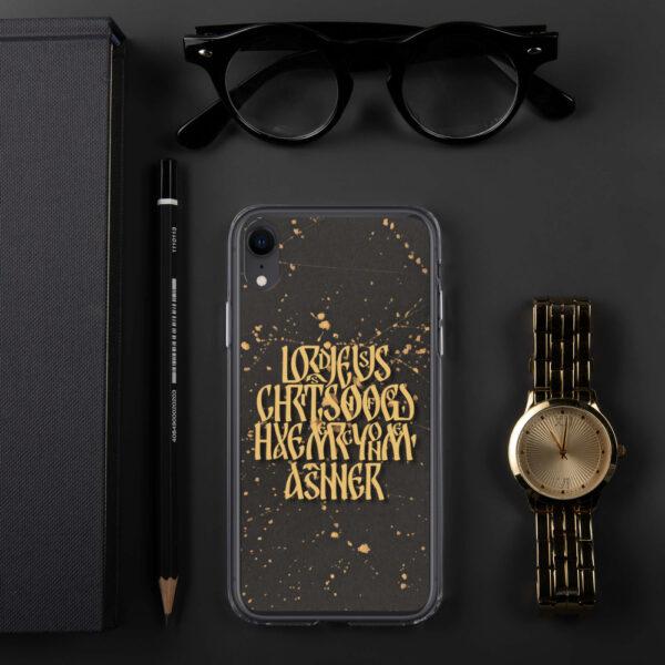 Privé: Jesus Prayer Dark Texture Version iPhone Case