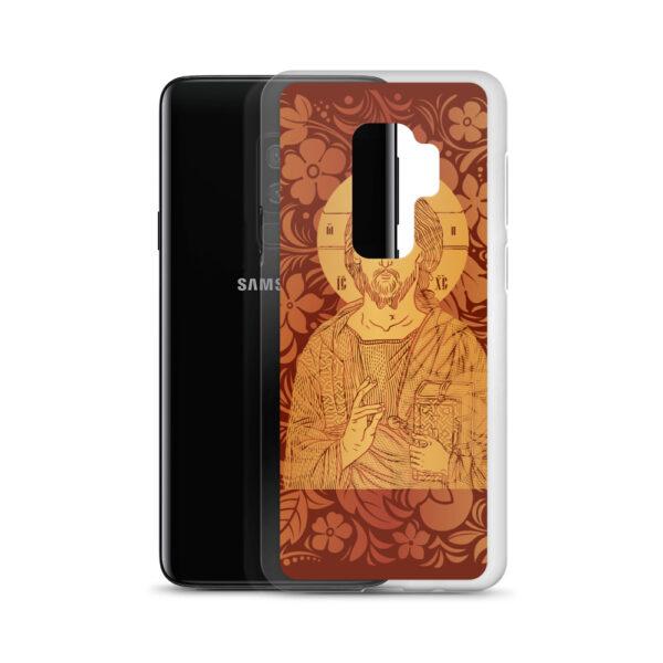 Privé: Christ the Savior & Life-Giver Samsung Case Red Version