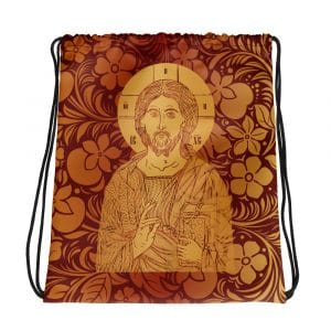 Privé : Christ the Savior & Life-Giver Drawstring bag