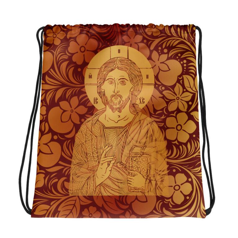 Privé: Christ the Savior & Life-Giver Drawstring bag