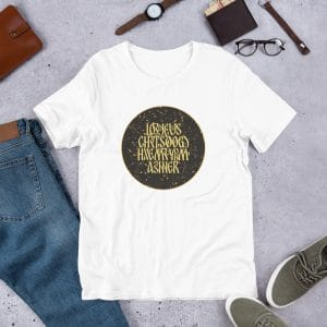 Jesus Prayer - Short-Sleeve Unisex T-Shirt