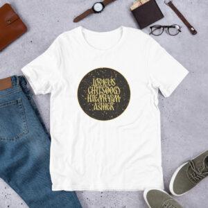 Prière de Jésus – Short-Sleeve T-Shirt