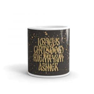 Privé : Jesus Prayer Dark Texture Version mug