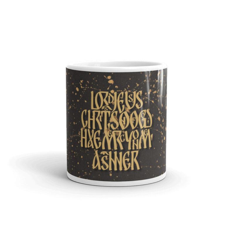 Privé: Jesus Prayer Dark Texture Version mug