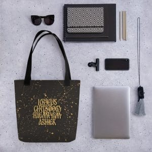 Privé : Jesus Prayer Dark Texture Version Tote bag