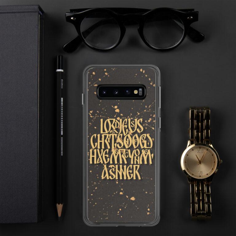 Privé: Jesus Prayer Dark Texture Version Samsung Case