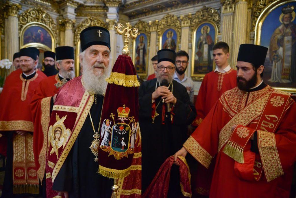 Visite du patriarche de Serbie Irénée en Hongrie