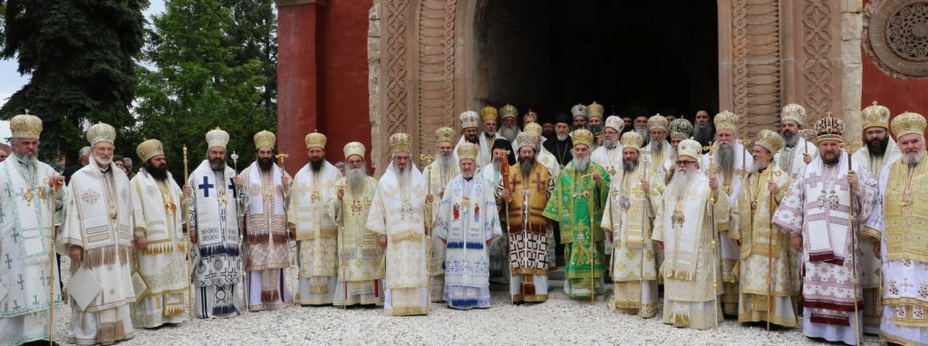 Communiqué of the Assembly of Bishops of the Serbian Orthodox Church
