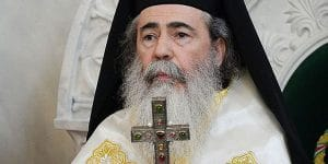 """The Church of Jerusalem is the mother of all Churches and the guarantor of Orthodox unity"""