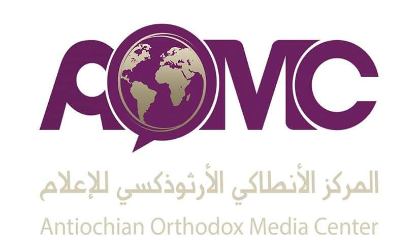 Statement by the Antiochian Orthodox Media Center