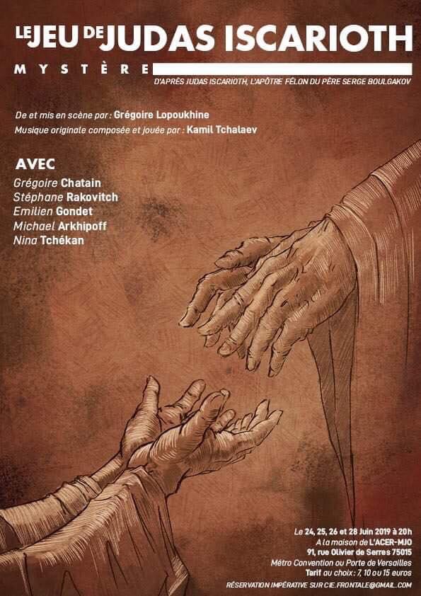 Théâtre : «Le jeu de Judas Iscarioth»