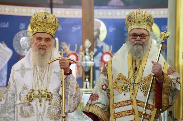 Concélébration à Damas des patriarches d'Antioche et de Serbie